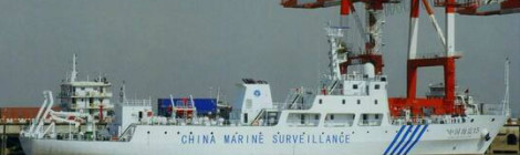 China to build world's largest surveillance vessel