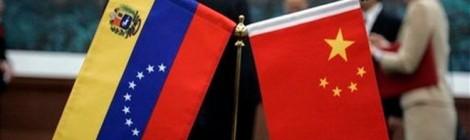 China, Venezuela declare upgrade to partnership