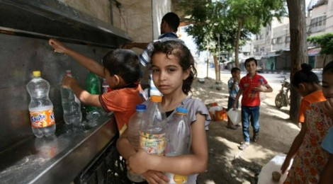 Gaza children's appeal - Donate now to help