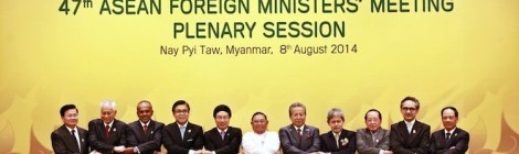 ASEAN to strengthen ties with China