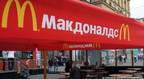 Filmmakers Plan to Start Russian Fast-Food Chain