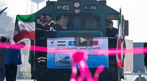 PressTV: First 'Silk Road' train in Tehran after 14-day journey from China