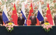 Peoples Daily:  Win-win cooperation lifts China-Russia energy partnership to new high